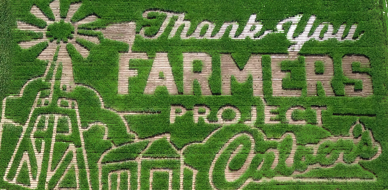 Visit a 2018 Thank You Farmers Project Corn Maze