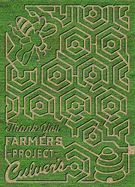 Aerial view of the Hobart, Indiana, Culver's Thank You Farmers Project corn maze.